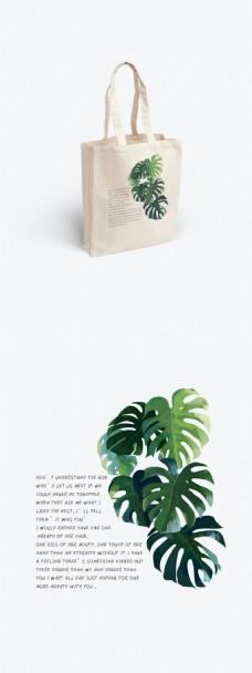 树叶主题简约帆布包