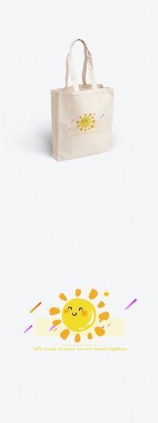 原创可爱小太阳帆布袋包装设计