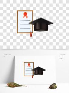 手绘毕业季黑色学士帽奖状证书免抠png