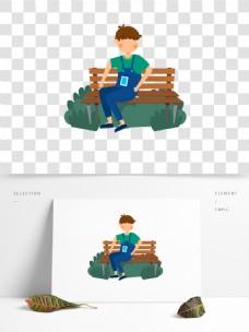 卡通风长椅上休息的人元素