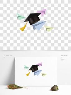 手绘毕业季黑色学士帽纸飞机免抠png