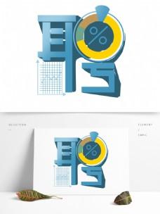 蓝色聘字立体字设计