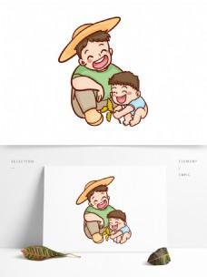 卡通农民父子图案设计