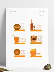 法语菜单图标一组