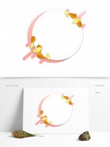 粉色手绘折纸花卉植物卡通边框对话框