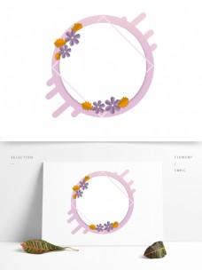 紫色手绘折纸花卉植物卡通边框对话框