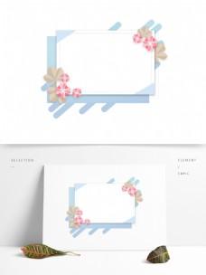 蓝色手绘折纸花卉植物卡通边框对话框