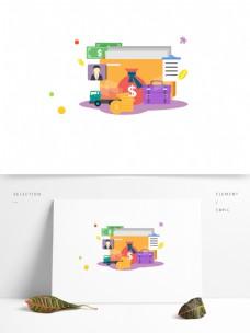 扁平化商务插画元素设计