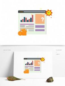 扁平化一个简约的网页插画元素