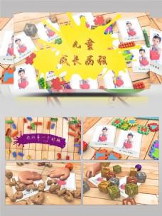 三维卡通可爱儿童成长历程相册展示AE模板
