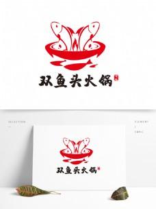 大气中国风双鱼头火锅LOGO设计