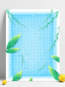 清新夏至节气绿叶柳条游泳池背景设计