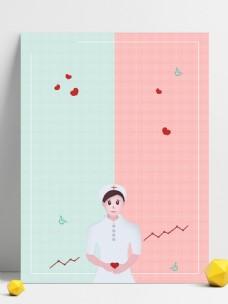 卡通护士节背景设计