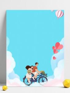 520骑自行车的情侣背景设计