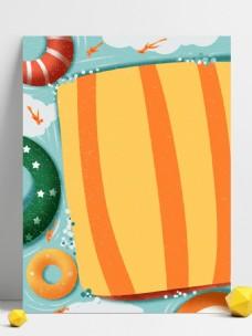 彩绘夏季海滩游泳圈背景设计