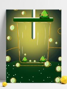 手绘端午节粽子绿色背景素材