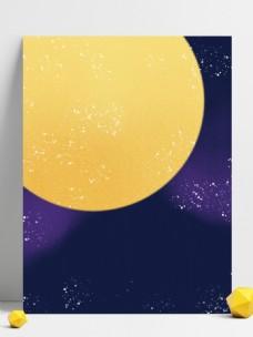 圆月星空晚安背景