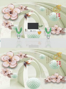 3D立体空间浮雕珠宝花朵背景墙