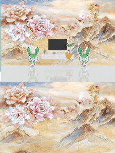 3D大理石纹浮雕花朵背景墙
