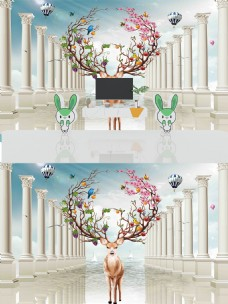 3D立体空间罗马柱麋鹿背景墙