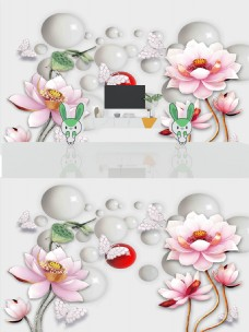 3D浮雕莲花圆球背景墙