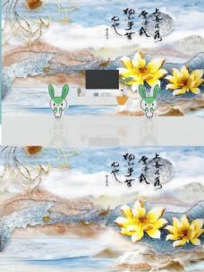 新中式大理石纹玉雕荷花背景墙