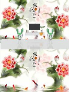 玫瑰花家和万事兴背景墙