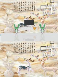 新中式大理石纹百合麋鹿背景墙