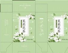 手绘花草茶包装