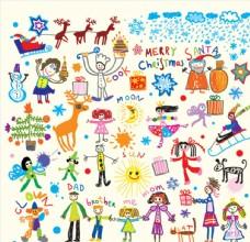 欢快的儿童 儿童画 涂鸦