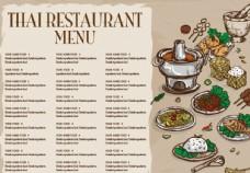彩繪泰國餐館菜單矢量素材