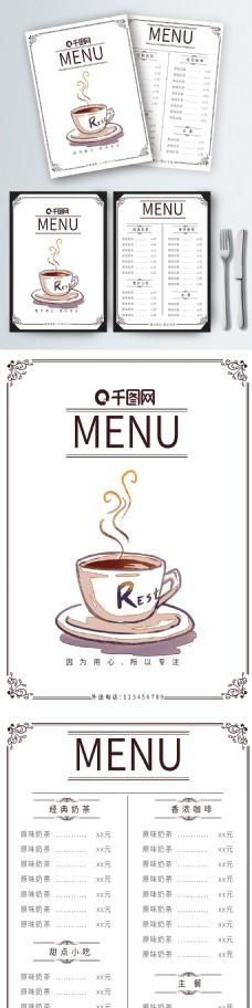 欧式花纹简约奶茶菜单