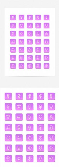 线性灯泡icon设计