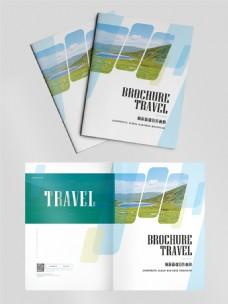 简约清新畅游新疆旅游画册封面