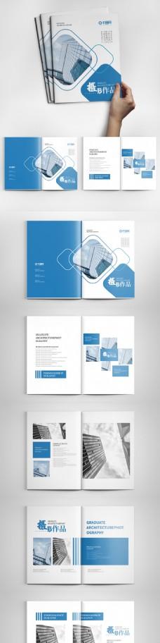 蓝色创意几何毕业摄影集画册模板