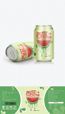 原创易拉罐包装七色水果西瓜汁包装插画