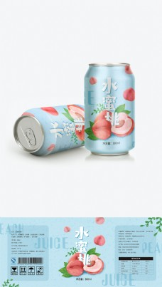 原创易拉罐包装七色水果水蜜桃汁包装插画