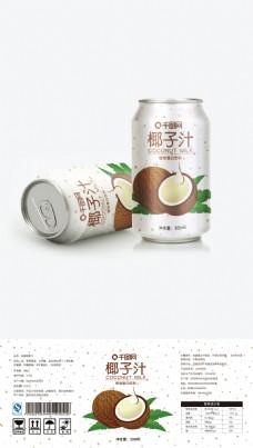原创易拉罐包装七色水果椰子汁包装插画