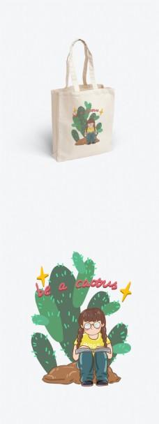 帆布袋包装清新简约卡通女孩与仙人掌植物