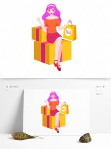 618促销节购物时尚女孩图案