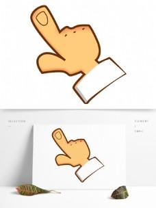 简约卡通可爱手指模板