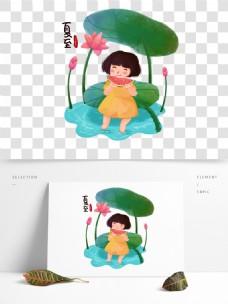 夏至卡通小女孩荷叶上吃西瓜