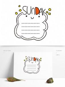 卡通矢量字母文本框