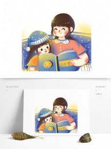 一起看书的母女人物图案