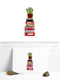 卡通书堆盆栽图案元素