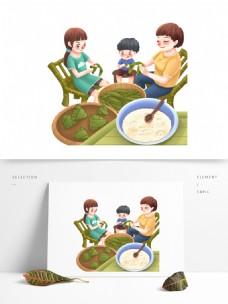 端午节包粽子场景人物元素