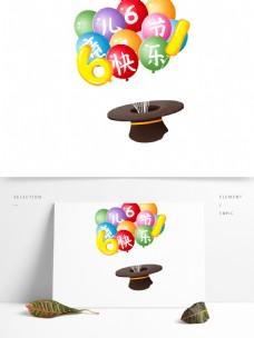 六一儿童节快乐气球元素