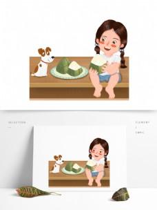 坐着吃粽子的女孩图案元素