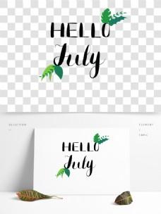 七月你好小清新绿色英文艺术字