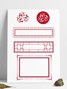 中国风元素边框花纹图案纹理纹样